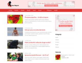 unna.rs screenshot