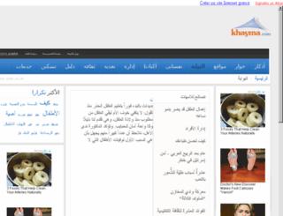 unpef.ab.ma screenshot
