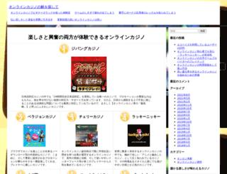 unscripts.com screenshot