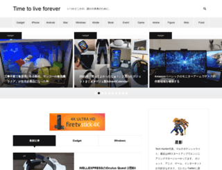 unsolublesugar.com screenshot