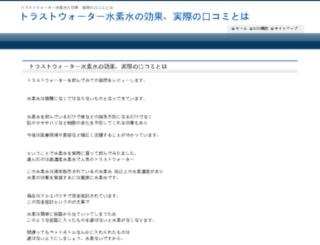 unternehmertag2013.com screenshot