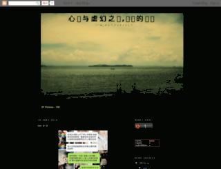 untitled-jin.blogspot.com screenshot