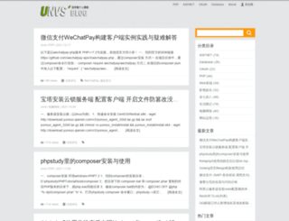 unvs.cn screenshot