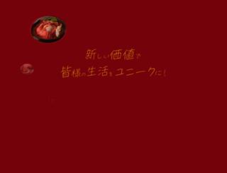 uny.co.jp screenshot