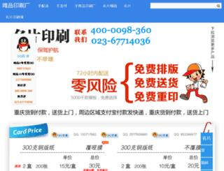 uoovoo.com screenshot