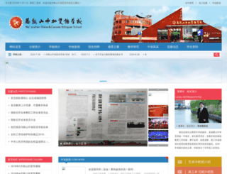 uowiz.com screenshot