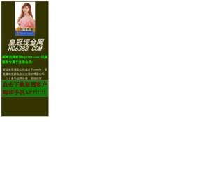 up-door.com screenshot