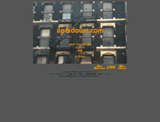 up-down.com screenshot
