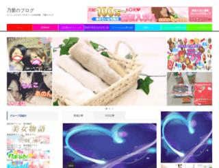 up-relation.net screenshot
