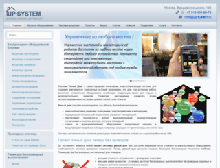 up-system.ru screenshot