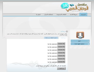 up.3rbroom.com screenshot