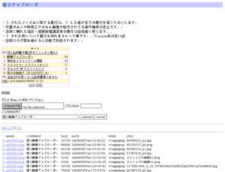 up.img5.net screenshot