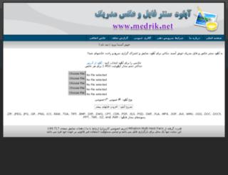 up.medrik.net screenshot
