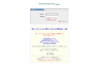 up.musashi.ac.jp screenshot