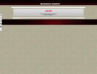up.patoghu.com screenshot