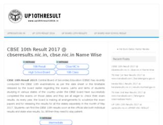 up12thresult2016.in screenshot