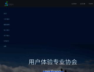 upachina.org screenshot