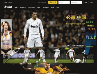 upagge.com screenshot