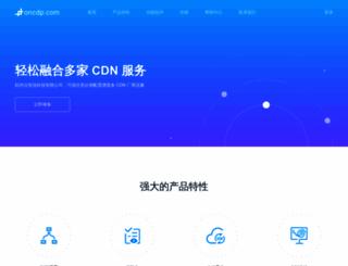 upaiyun.com screenshot