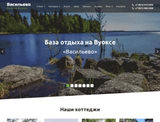upapika.ru screenshot