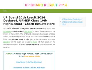 upboardresult2014.co.in screenshot