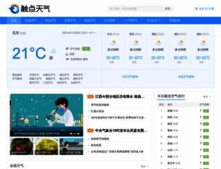 upcd.org screenshot