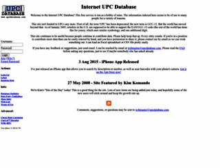 upcdatabase.com screenshot