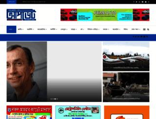 update24.net screenshot