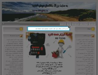 updatenod32-samenb.blogfal.ir screenshot