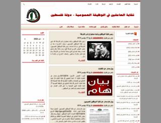 upe.3abber.com screenshot