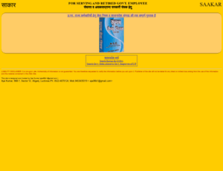 upgos.com screenshot