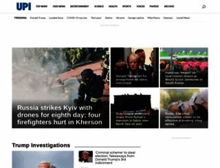 upi.com screenshot