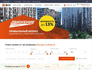 upkvartal.ru screenshot