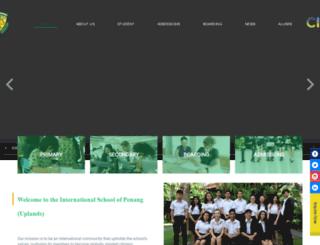 uplands.org screenshot