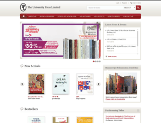 uplbooks.com screenshot