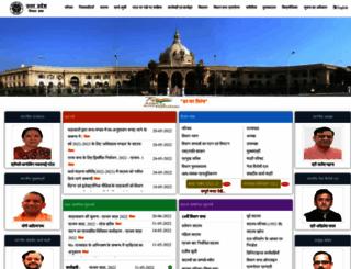 uplegisassembly.gov.in screenshot