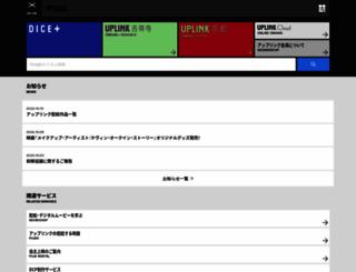uplink.co.jp screenshot