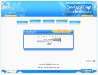 upload.jdael.net screenshot