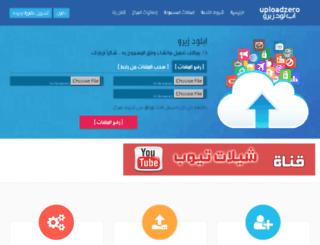 uploadzero.com screenshot