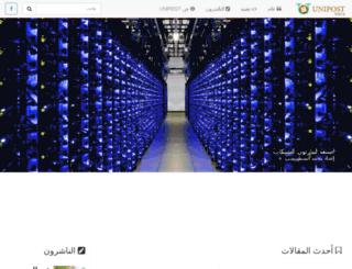 upost.co.nf screenshot