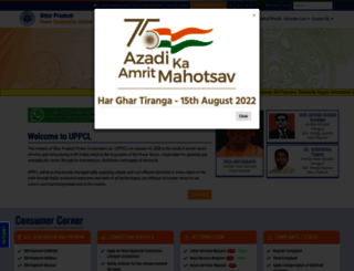 uppcl.org screenshot
