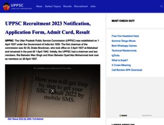 uppsc.org.in screenshot