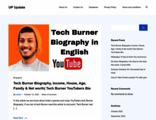 upresult2017.in screenshot