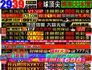 uprodesign.com screenshot