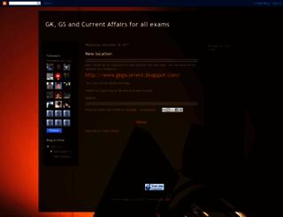 upscexamfriend.blogspot.com screenshot