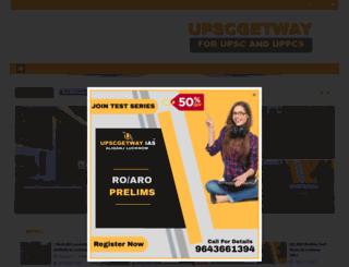 upscgetway.com screenshot