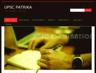 upscpatrika.com screenshot