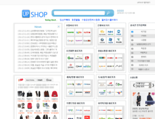 upshop.kr screenshot
