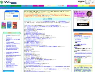 upsilon-y.com screenshot