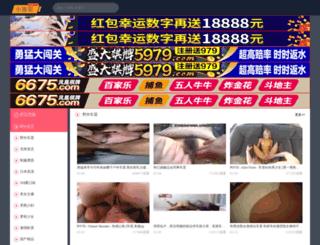 upswingmyschool.com screenshot